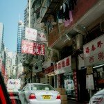 Hongkong – Azjatycka metropolia o dwóch twarzach